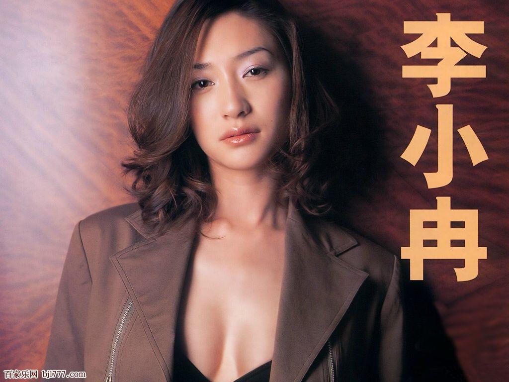 明星李小冉写真女人就该如此美丽